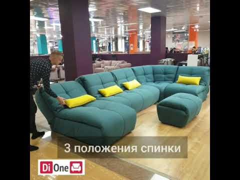 Модульный диван Книжка Люкс М