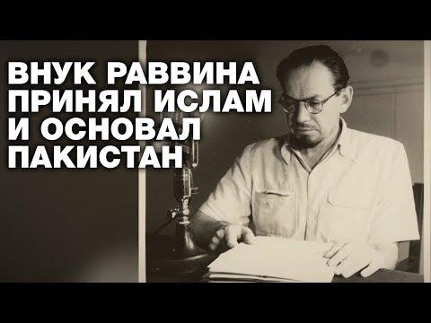 УКРАИНСКИЙ ЕВРЕЙ СТАЛ