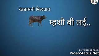 Deva Re Deva Tula Ugach Ka Mhantat Mayalu Kanvalu   WhatsApp Status Video Song