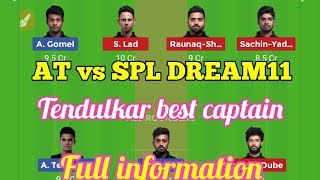 AT vs SPL Dream11 Prediction Aakash Tigers MWS vs Shivaji Park LionsDream11 Team Preview  20th