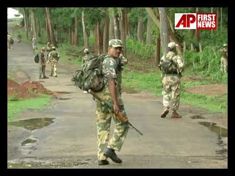 Chintapalli Forest Police