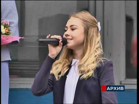 Новости Новокузнецка 27 августа