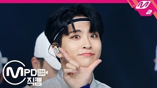 [MPD직캠] 갓세븐 영재 직캠 4K 'Thursday' (GOT7 YOUNGJAE FanCam) | @MCOUNTDOWN_2019.11.7