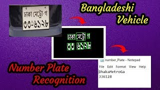 Bangladeshi Vehicle Number Plate Recognition with MATLAB Code | NPR | ANPR