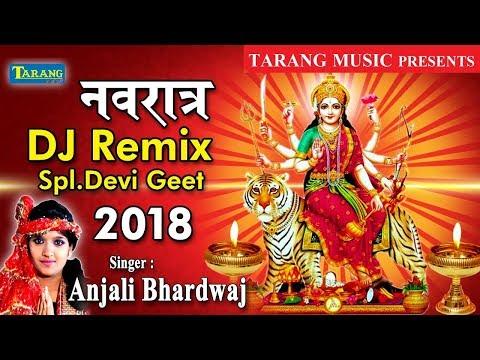 Bhojpuri DJ Remix || Navratri Special || अंजली भारद्वाज || Latest Bhojpuri Bhajan
