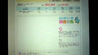 【フロンティアTV】矢口真里・鷲尾伶菜(E-girls)・IKKO(イッコー)さ...
