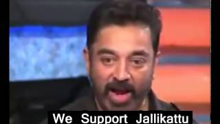 Kamal Hassan speech about youngsters   Kamal speech about Students