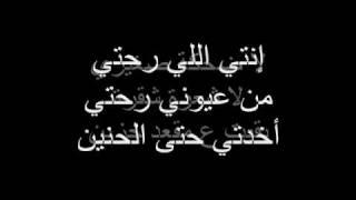 Melhem Barakat: Awlek Saheeh - ملحم بركات: قولك صحيح