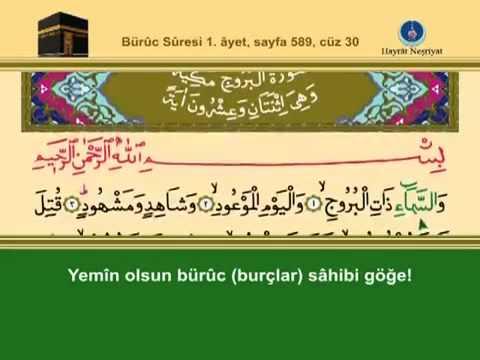 Kuran ı Kerim 588.  sayfa