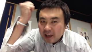 2月に突入して、及川氏の1人喋りが続きます。 今回は、久しぶりのばって...