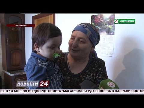 Эта новость повергла в шок жителей  Ингушетии.