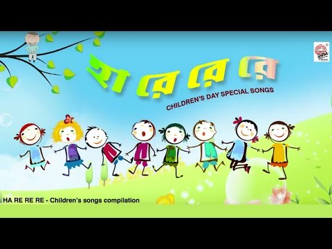 Ha Re Re Re   Children's Day Special Songs   Audio Jukebox   Bengali Songs