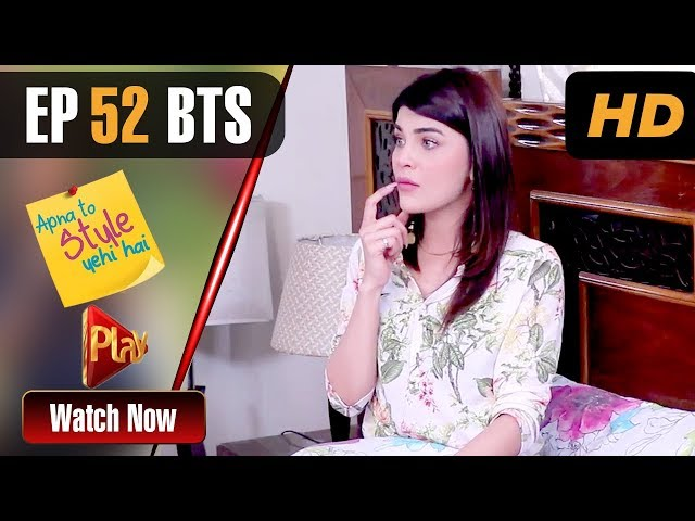 Apna To Style Yehi Hai - Episode 52 BTS | Play Tv Dramas | Sonia Rao, Saba Zaman | Pakistani Drama