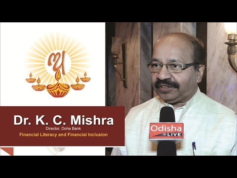 Dr. K. C. Mishra, Director, Doha Bank - Abhyutthana Financial Learning Centre 2017 - Interview