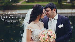 AZERBAIJAN WEDDING 2016 Азербайджанская свадьба