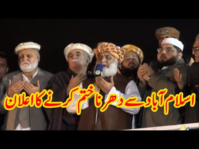 Dharna Khatam karne ka Elaan | Maulana Fazlur Rehman Speech at Azadi March in Islamabad | PLAN B