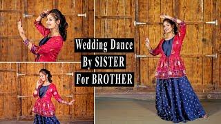Wedding Dance By SISTER For BROTHER   Shagun Ki Ghadiya X Pyara Bhaiya Mera X Chhote Chhote Bhaiyon