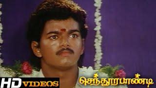 Tamil Movies - Senthoorapandi - Part - 23 [Vijay, Vijaykanth] [HD]