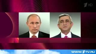 Владимир Путин выразил глубокие соболезновании народу Армении в связи с трагедией в городе Гюмри