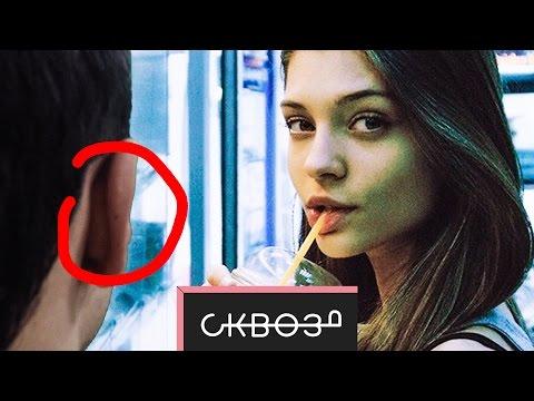 Сайт знакомств бадоо в Москве, Санкт