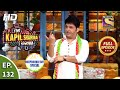 The Kapil Sharma Show Season 2 - Independence Day Special - Ep 132 - Full Episode - 15th August 2020