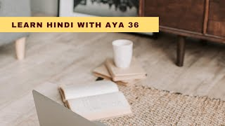 Learn Hindi With Aya Lesson 36 - Phone call