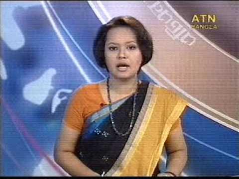 21 August,2004 ✿ ATN Bangla = 2