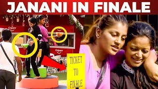 BIGG BOSS 2: Janani Iyer Directly into Finale? | Bigg Boss Finale | TT 118