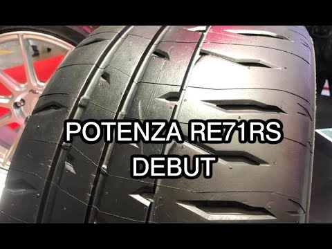 Re71rs ポテンザ