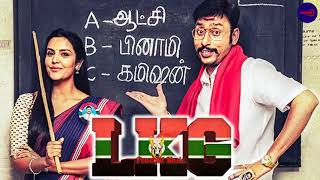 dappaava-kizhichaan-lkg-tamil-movie-mp3-song-jukebox