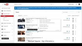Как скачать видео с Youtube в HD качестве быстро и бесплатно?