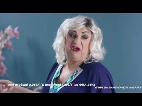 """Μάρκος Σεφερλής - """"Χωρισμός"""" 11811 (TV Spot)"""