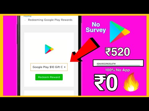 get-₹520-free-google-redeem-code-or-gift-cards-without-app-no-survey-no-human-verification???-2020