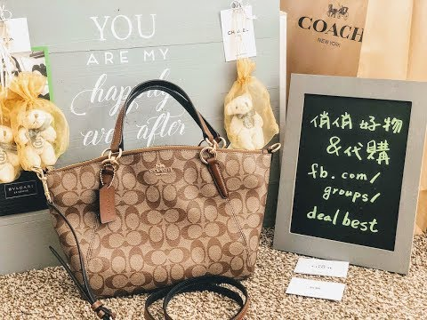596d70d39f34 UNBOXING- Coach F28989 SMALL KELSEY SATCHEL IN SIGNATURE CANVAS ...