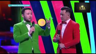 Суперкубок КТА Назар аудар Сәлемдесу 2018