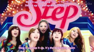 kara step mv english subs romanization hangul