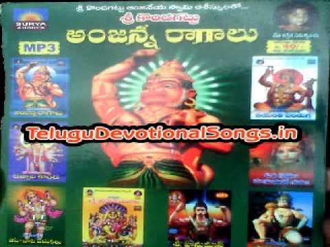Swami Anjanna Kondagattu Anjanna  Song  Anjanna Mahimalu