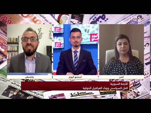 الأزمة السورية: الحل السياسي ووباء العراقيل الدولية