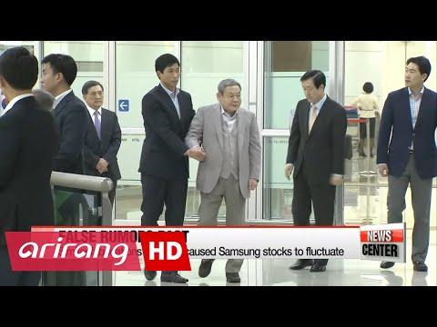 Samsung Group denies rumors of Chairman Lee Kun-hee