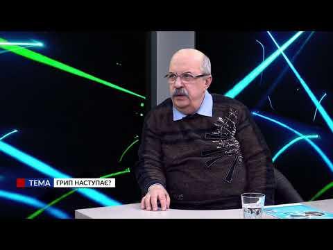 Медіа-Інформ / Медиа-Информ: День в день з Віктором Бабаєнком. Валерій Титаренко. Грип наступає?