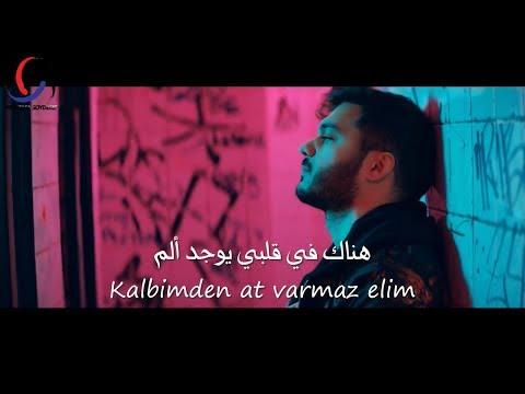 أغنية تركية جديدة - إلياس يالتشينتاش - المطر مترجمة للعربية İlyas Yalçıntaş - Yağmur