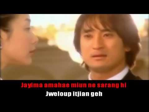 TAEWA OFICIAL KARAOKE Escalera al Cielo - Chun Gook Eh Gi Uk  FULL HD