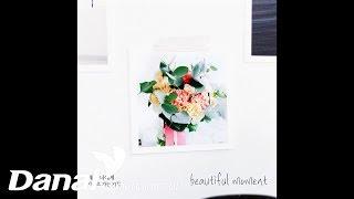 가을로 가는 기차 - '여름아 부탁해 OST Part.15' - 매일 너에게 (beautifu…