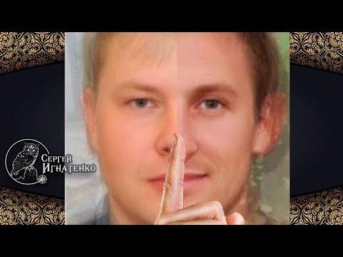 Великая русская тайна