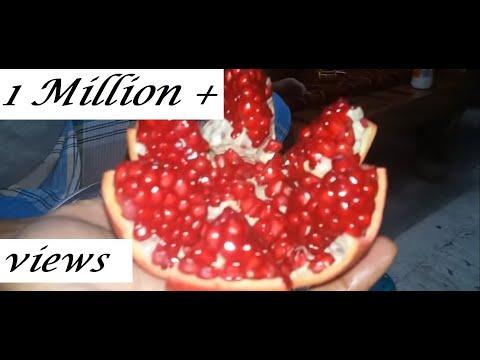 How to cut Pomegranate easy way /மாதுளை எளிய முறையில் உரிப்பது !  Anar kesea cut karna hai..