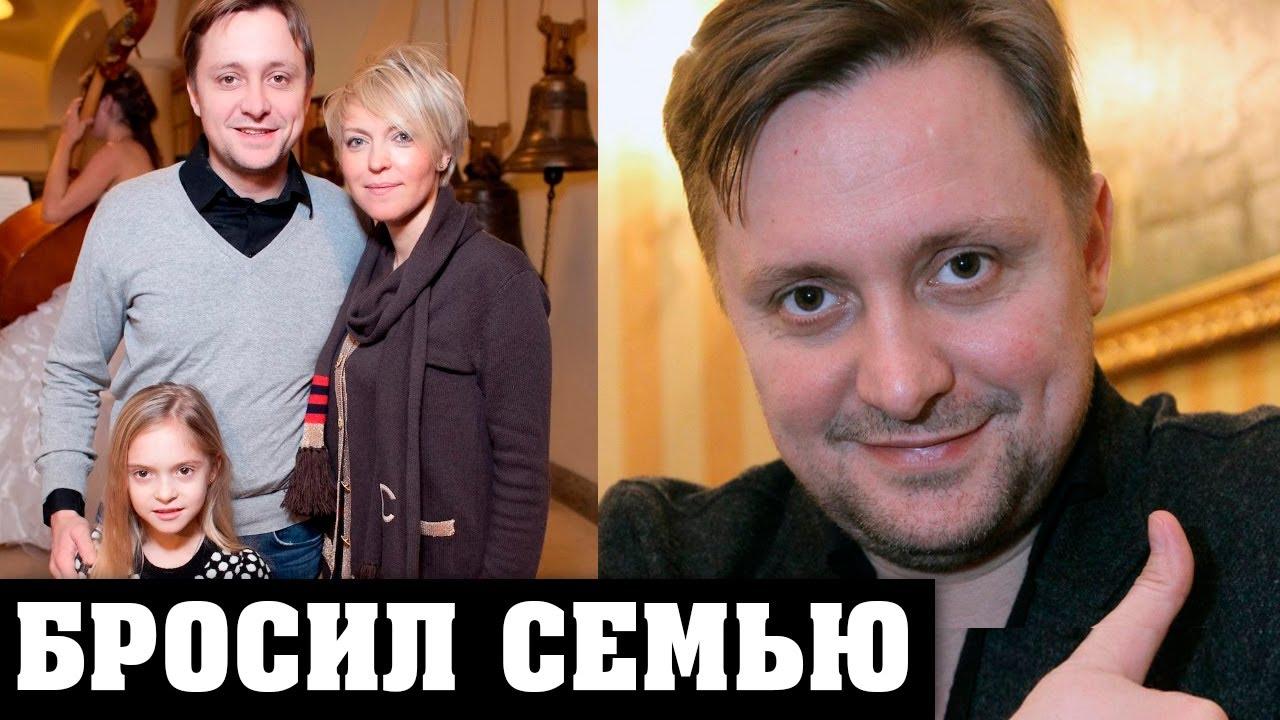 Ушёл от красавицы жены через 15 лет брака. Сын Никиты Михалкова -  Артем