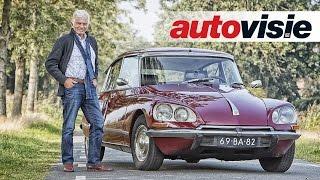 Uw Garage: Citroën DS Pallas 23 van Ben Kramer