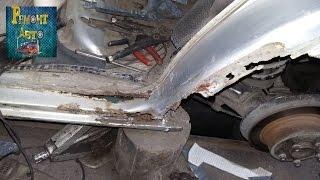 Ремонт автомобиля Opel Omega A. Кузовной ремонт часть 5