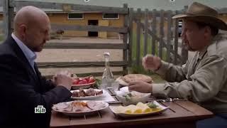 """Момент из сериала: Высокие Ставки 1 сезон 3 серия ( """"Доярки, колхозники будут играть, да?"""" )"""