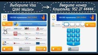 видео Окончание срока действия карты / Как заказать кредитку в Привате